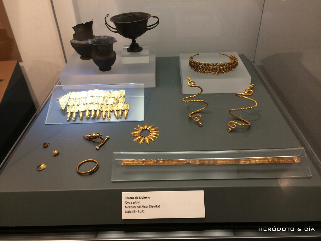 Museo Arqueol Gico De Sevilla Her Doto C A # Baal Muebles Sevilla